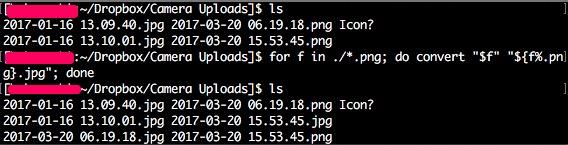 mac pdf png 変換 画質劣化